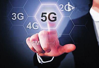 全球5G部署商业化进程加速 中国2019年5G资本开支或超预期